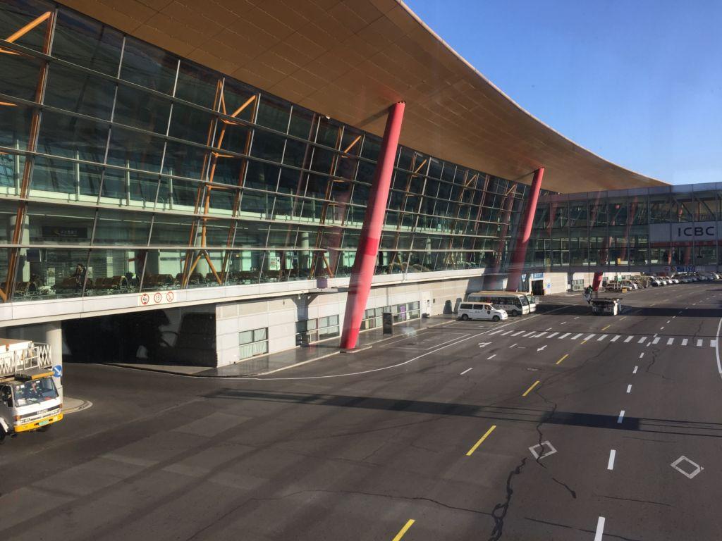 Aéroport de Pekin