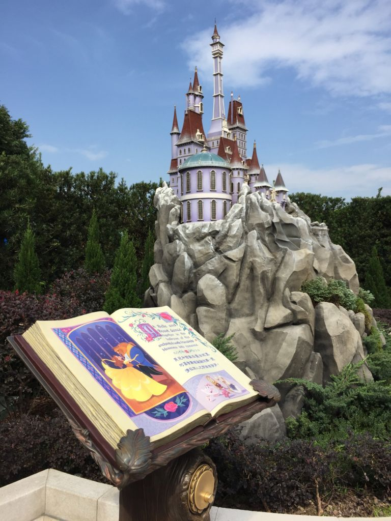 Fairy Tale Forest Hong Kong Disneyland