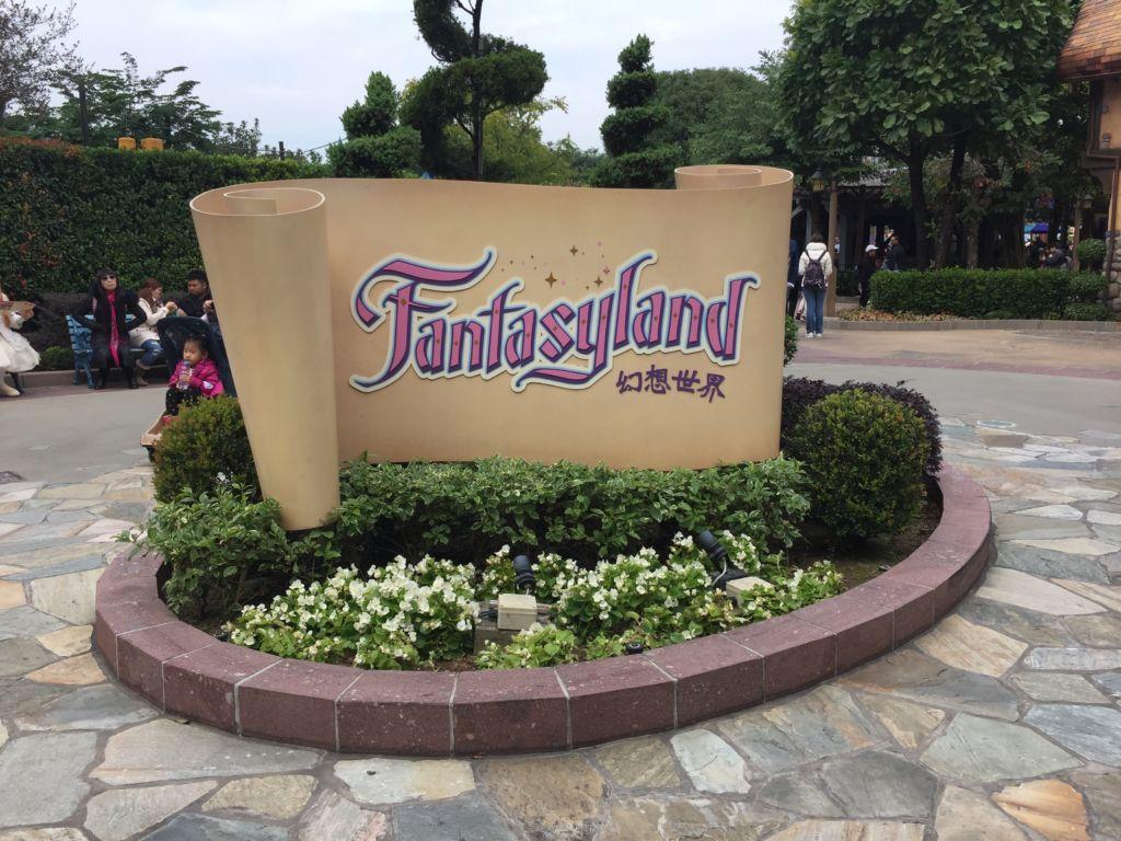 Entrée de Fantasyland Hong Kong Disneyland