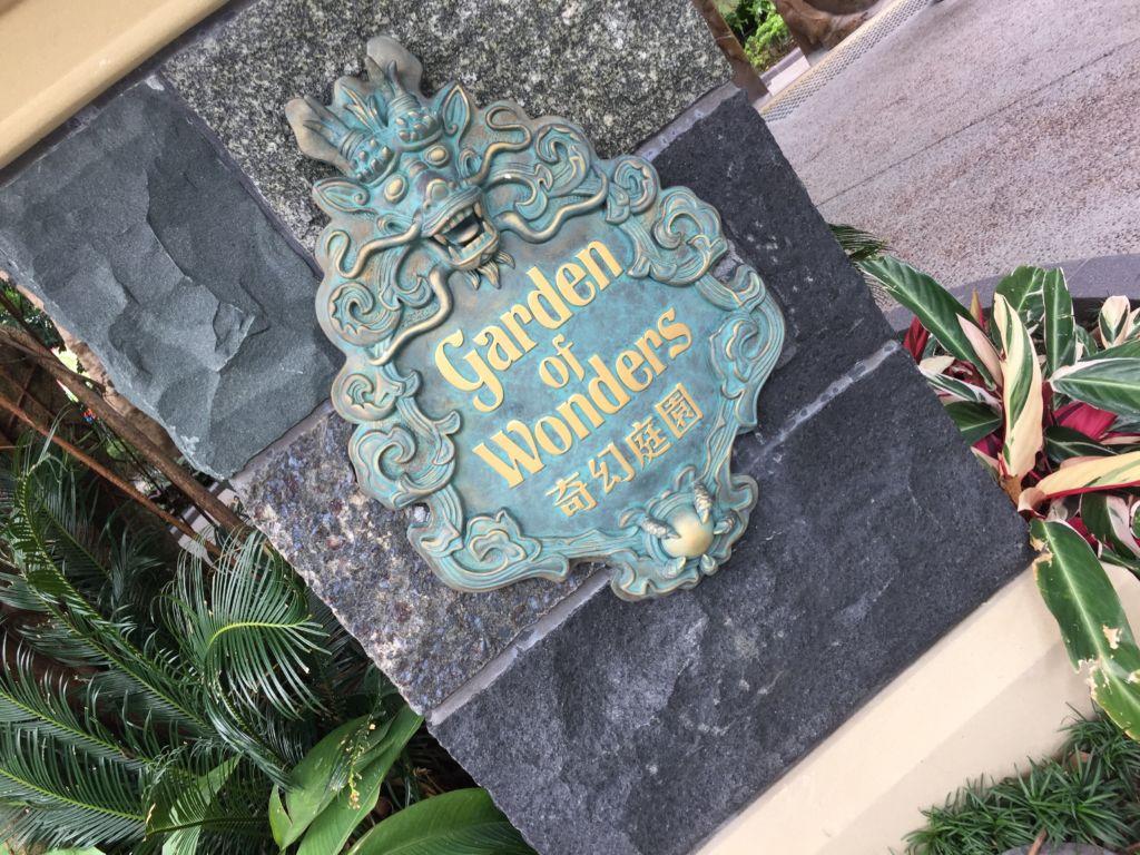 Garden of Wonders Hong Kong Disneyland