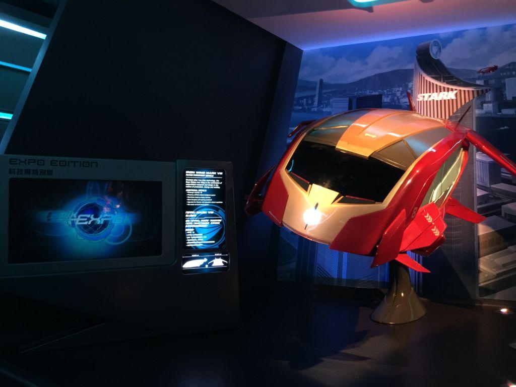 Marvel Iron Man Experience Tomorrowland Hong Kong Disneyland