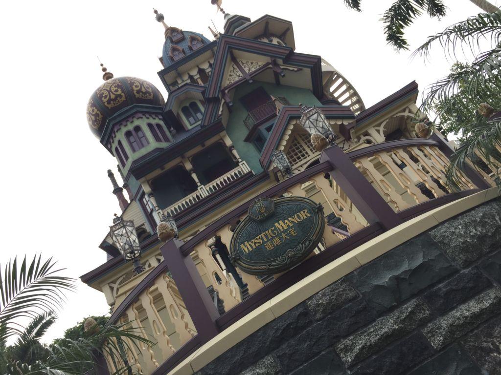 Façade de Mystic Manor Hong Kong Disneyland