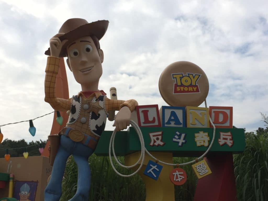 Woody Toy Story Playland Hong Kong Disneyland